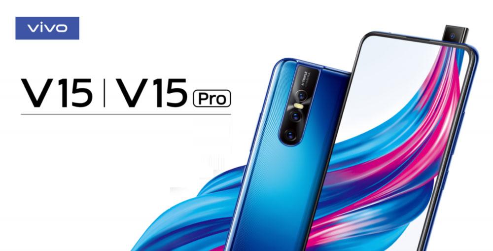 recuperare i dati cancellati da Vivo V15 / V15 Pro